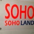 Soholand sq 114 114